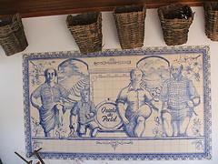 Quinta-do-portal-kachelbild240